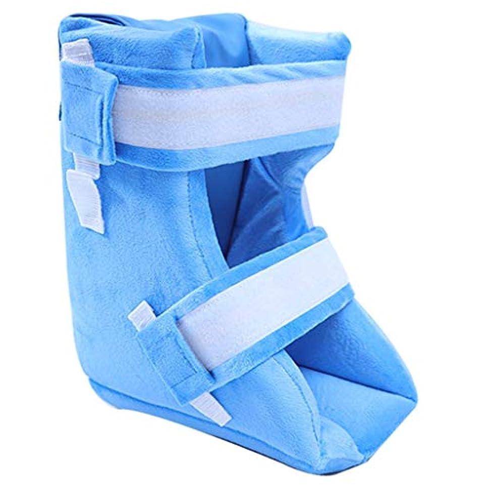 理論アンケート潜むヒールプロテクター枕、Anti-Bedsoresヒールパッド足首プロテクタークッション、有効褥瘡とヒール潰瘍緩和足枕、1個