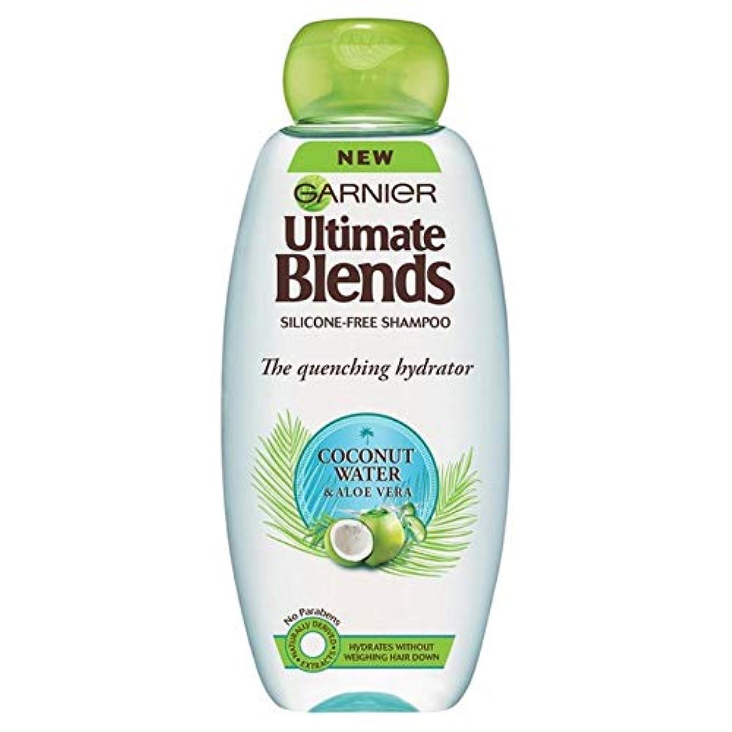 大使ジュースクスクス[Garnier ] ガルニエ究極のブレンドココナッツ水ドライヘアシャンプー360ミリリットル - Garnier Ultimate Blends Coconut Water Dry Hair Shampoo 360ml [並行輸入品]