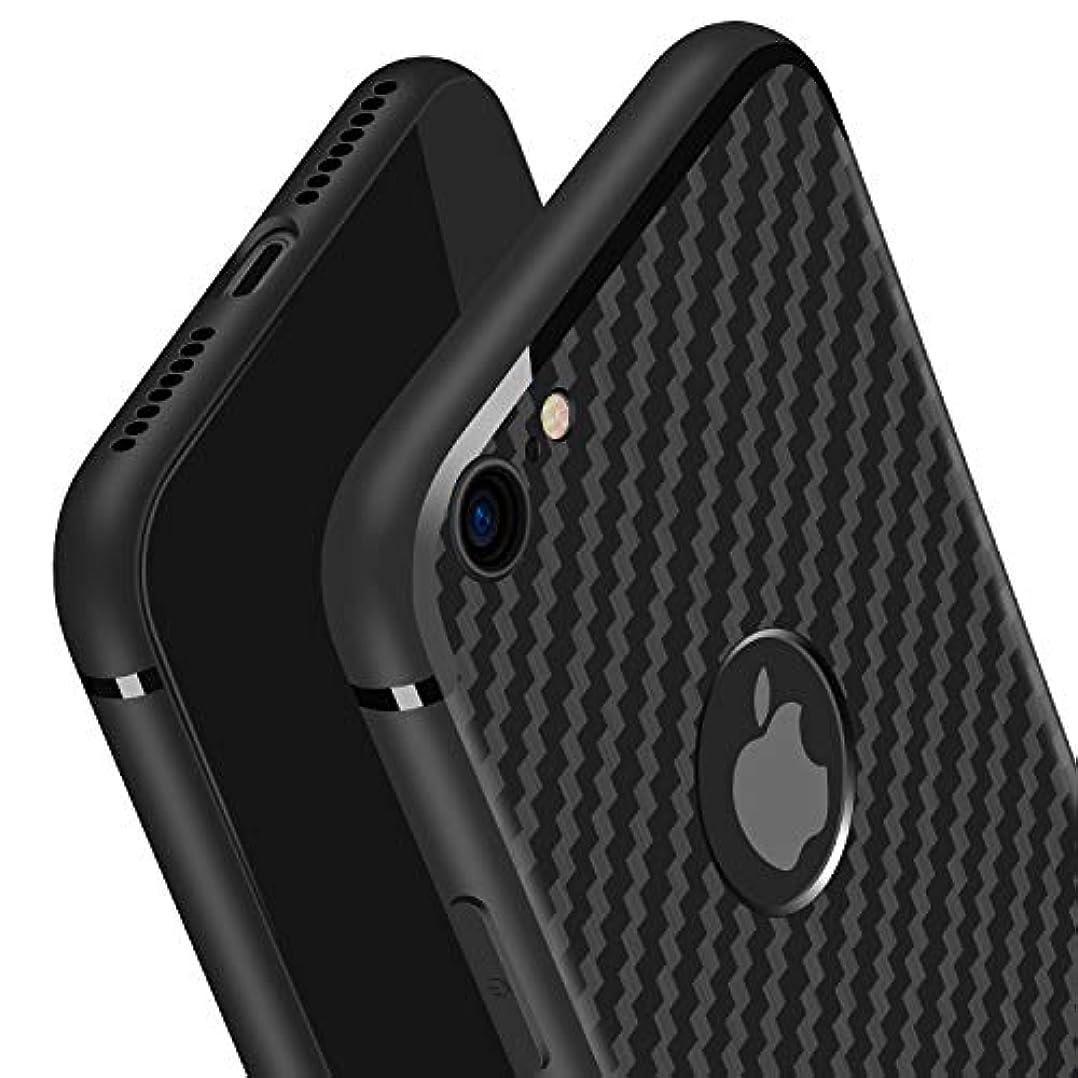つづり干渉する咲くiPhone 6sケース/ 6ケース、BYOBCREW [カーボンファイバー] [つや消しと滑り止め] Apple iPhone 6s / iPhone 6用のパーフェクトスリムフィット超薄型保護シリーズTPU