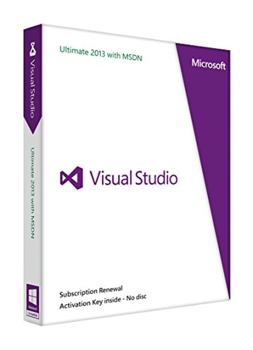 血統慰めアシストMicrosoft Visual Studio Ultimate 2013 with MSDN英語|更新版