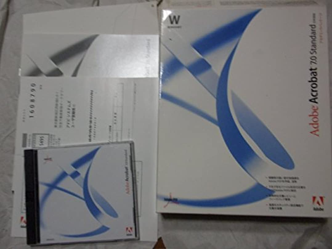 撤回する恵みプランテーションADOBE Acrobat 7.0 standard アカデミックパッケージ WIN 日本語版
