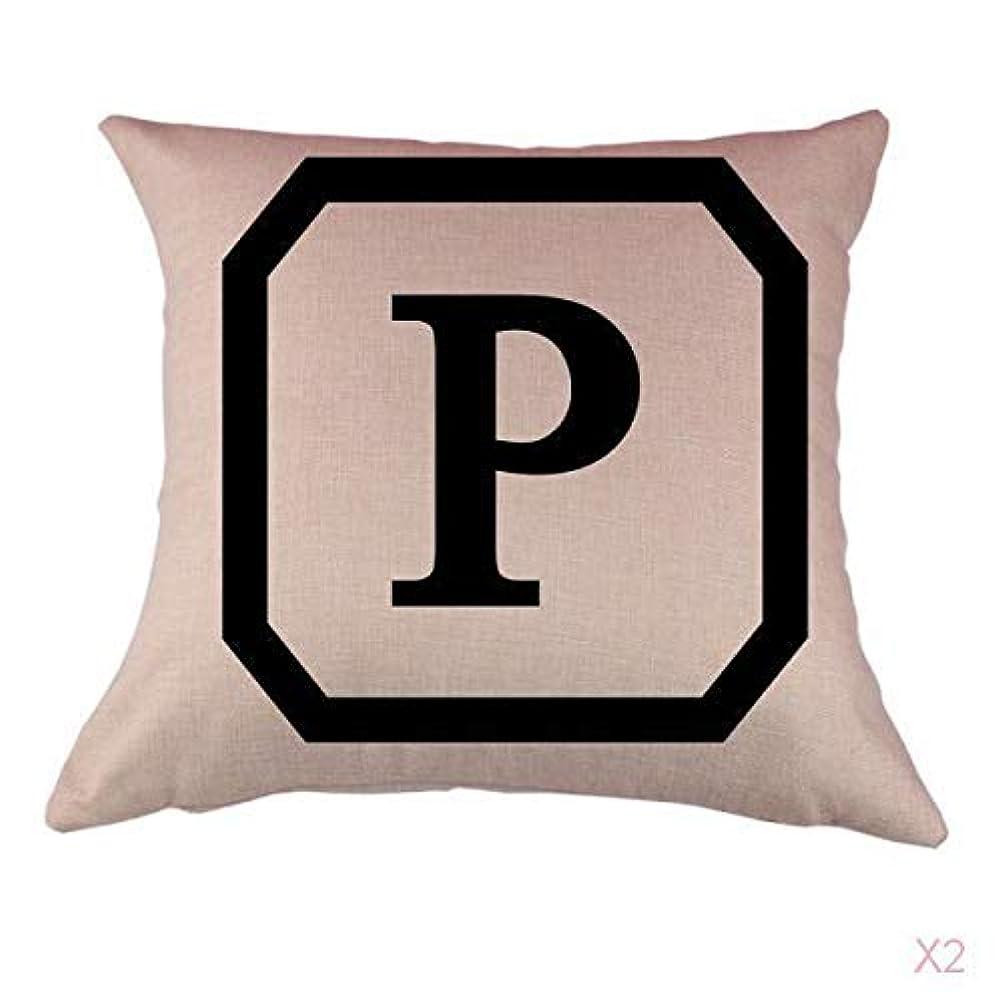 生ミュート繁栄するコットンリネンスロー枕カバークッションカバー家の装飾頭文字P