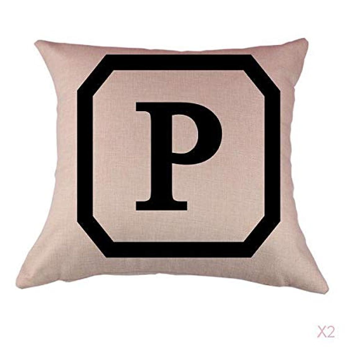 終了する欲求不満痛みコットンリネンスロー枕カバークッションカバー家の装飾頭文字P