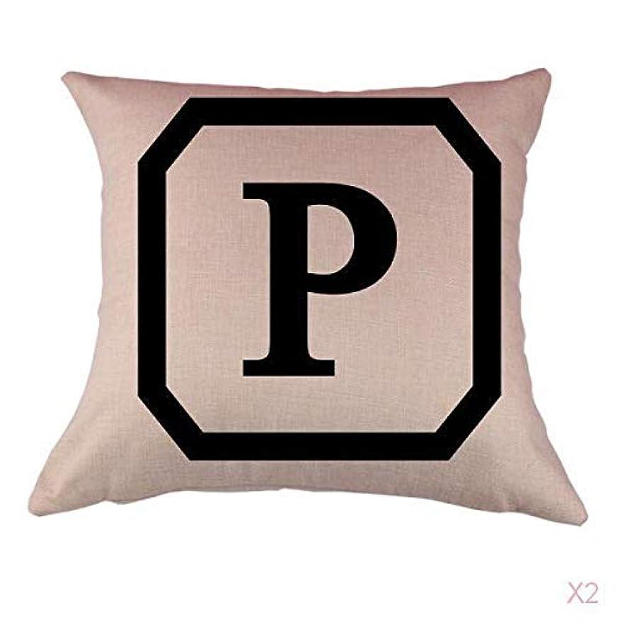 ゲーム結婚する添加コットンリネンスロー枕カバークッションカバー家の装飾頭文字P