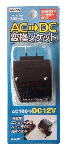 ウィルコム(willcom) 携帯充電器 AC/DC 変換ソケット 350MA