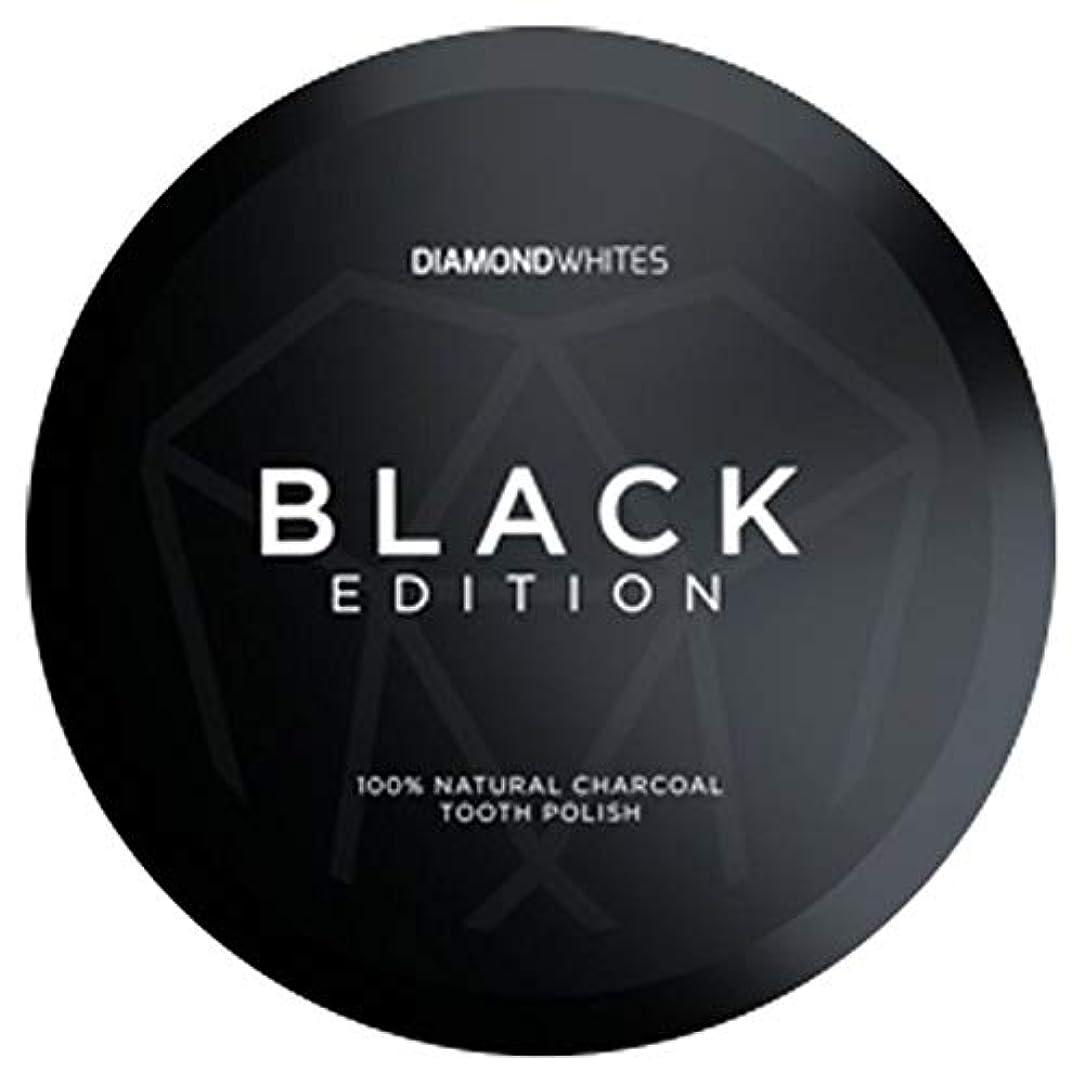 機密もし織機[Diamond Whites] ダイヤモンド白ブラックエディション粉末32グラム - Diamond Whites Black Edition Powder 32G [並行輸入品]