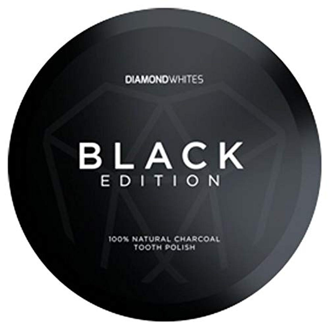 比類なき博覧会ハイライト[Diamond Whites] ダイヤモンド白ブラックエディション粉末32グラム - Diamond Whites Black Edition Powder 32G [並行輸入品]
