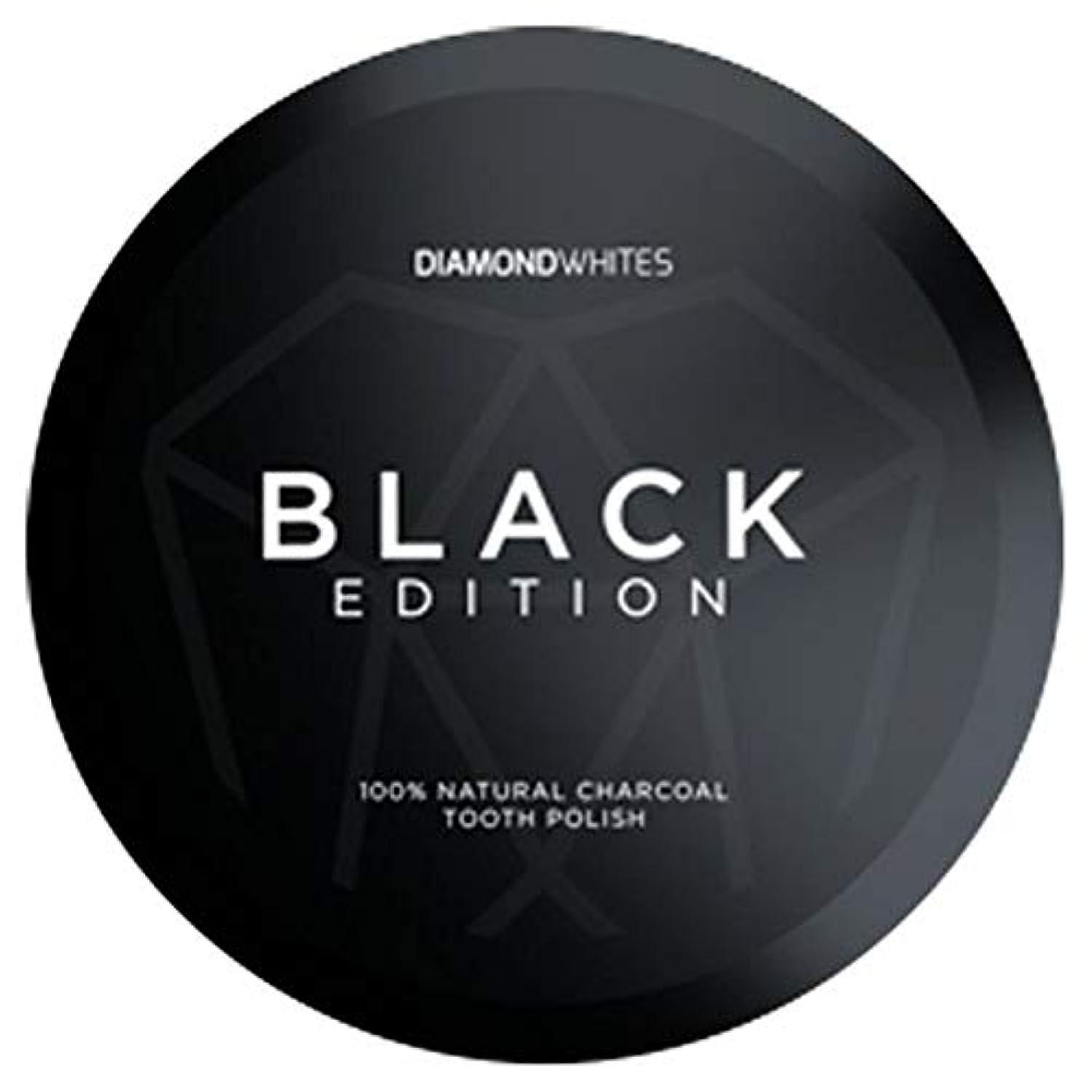 急性奨励しますベアリングサークル[Diamond Whites] ダイヤモンド白ブラックエディション粉末32グラム - Diamond Whites Black Edition Powder 32G [並行輸入品]