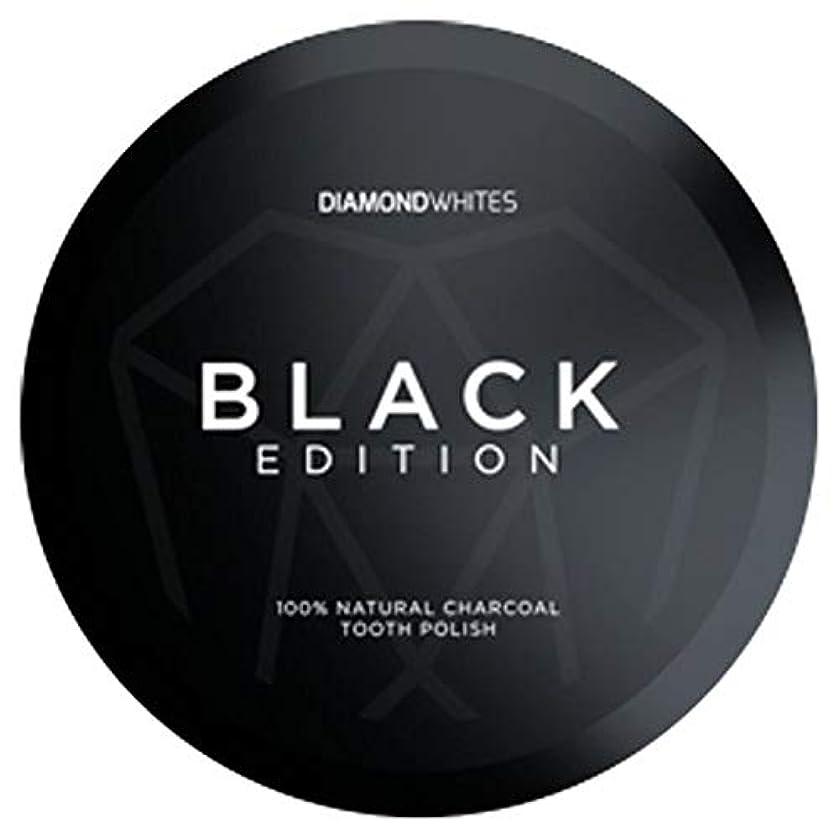特殊疑わしい規則性[Diamond Whites] ダイヤモンド白ブラックエディション粉末32グラム - Diamond Whites Black Edition Powder 32G [並行輸入品]