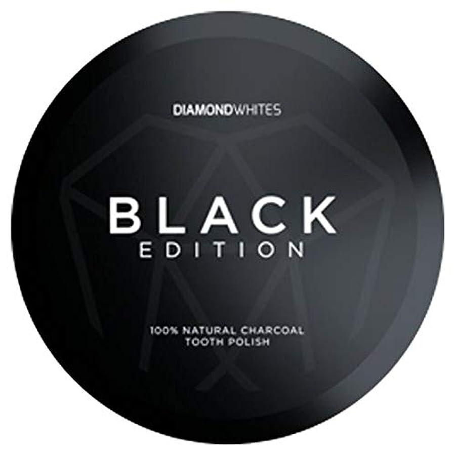 デッキ変化する鷲[Diamond Whites] ダイヤモンド白ブラックエディション粉末32グラム - Diamond Whites Black Edition Powder 32G [並行輸入品]