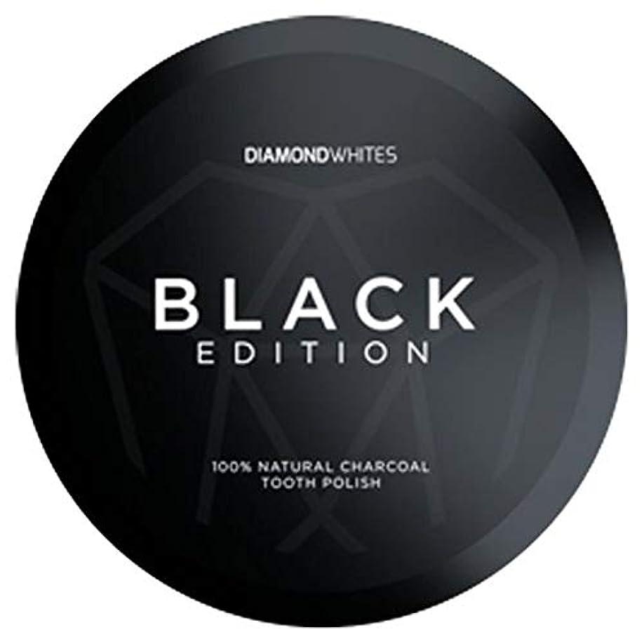 概してまた炭素[Diamond Whites] ダイヤモンド白ブラックエディション粉末32グラム - Diamond Whites Black Edition Powder 32G [並行輸入品]