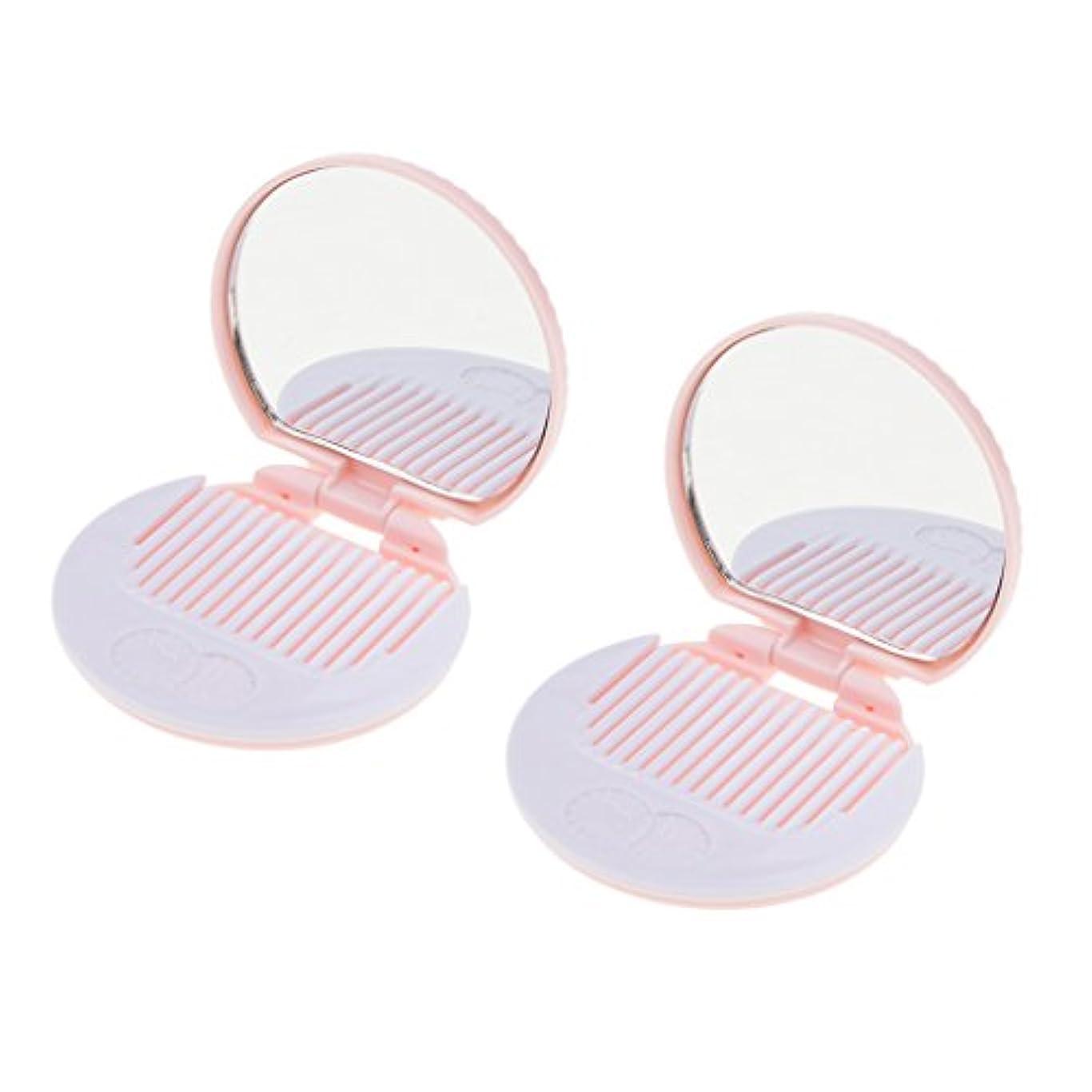 濃度クリーム小道具Perfk 2個入 メイクアップミラー ポケットサイズ 可愛い ミラー ラウンド 折りたたみ コーム 全4色   - ピンク