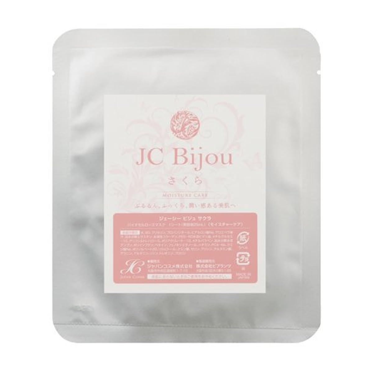 順応性のある水銀のマインドフルジャパンコスメ JC Bijou さくら 25ml モイスチャーケア