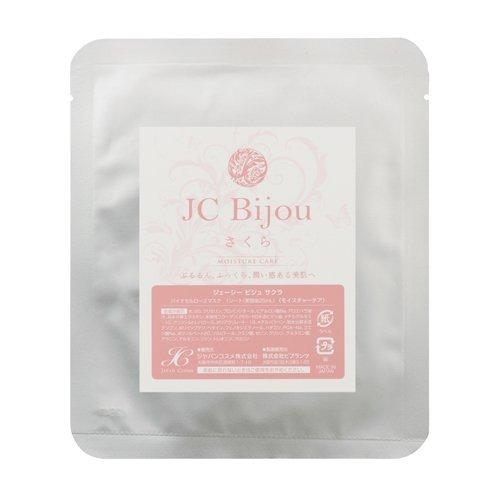 ジャパンコスメ JC Bijou さくら 25ml モイスチャーケア -