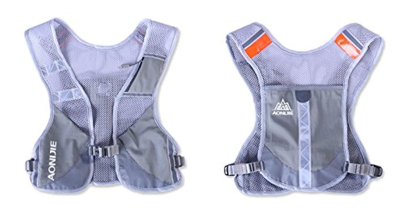 リーチどういたしまして聖歌【ANJ-E884】ランニング BAG ?ベスト?ハイキング用 超軽量?コンパクト 本格ハイドレーションバッグ