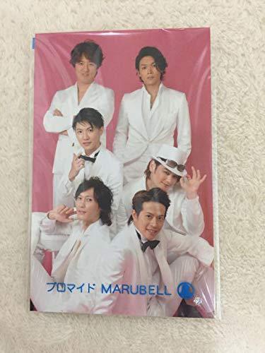 純烈 マルベル堂限定 ポストカード 2013年