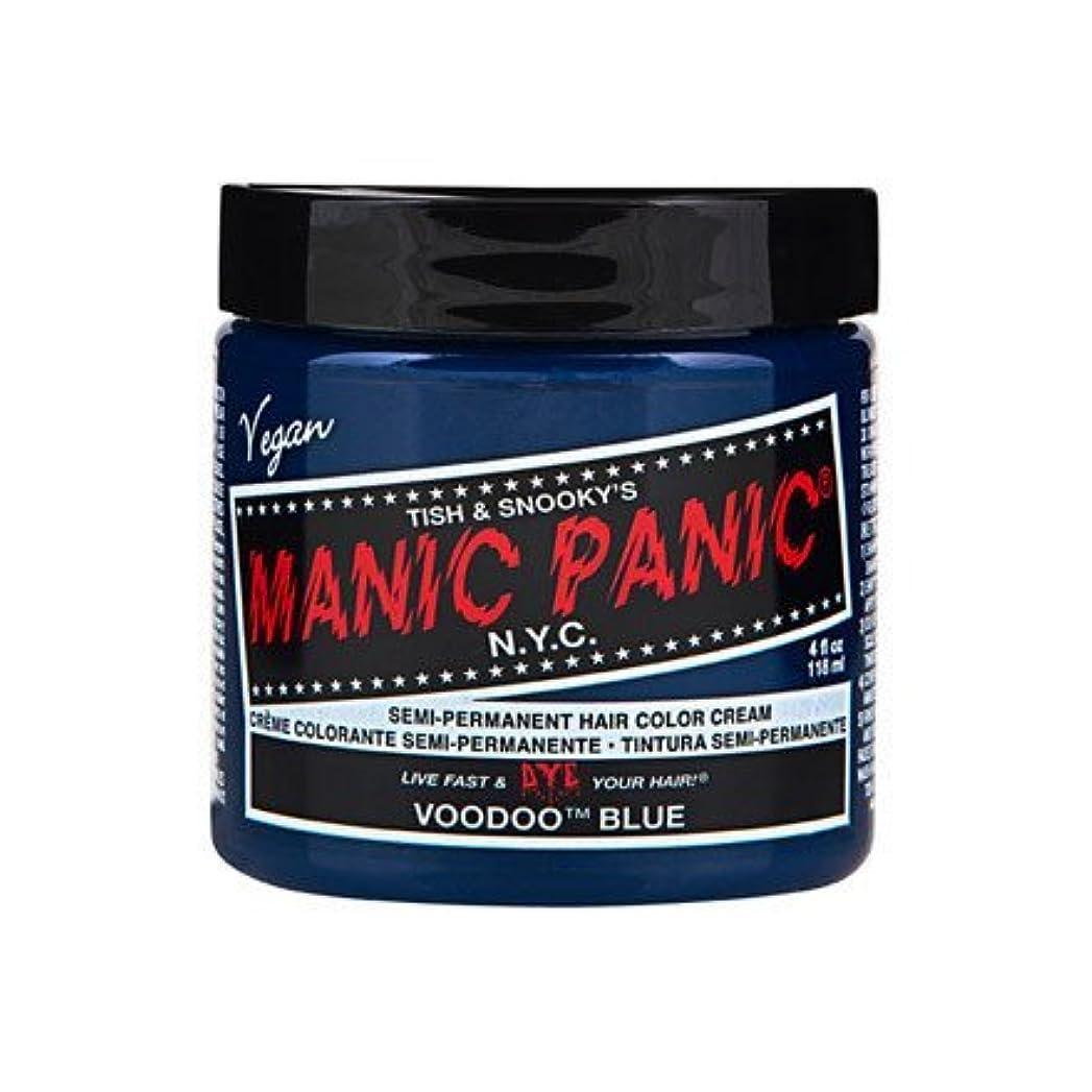 学校細い減衰MANIC PANIC マニックパニック Voodoo Blue ブードゥーブルー 118ml