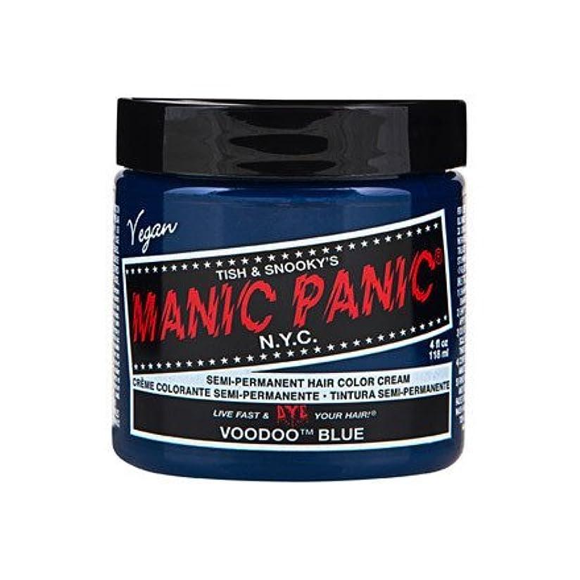 出席するディンカルビル読書をするMANIC PANIC マニックパニック Voodoo Blue ブードゥーブルー 118ml