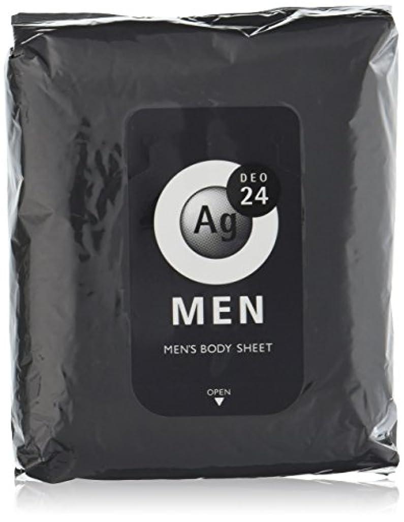 養う二週間物理的にエージーデオ24 メンズ ボディーシート 無香性 30枚