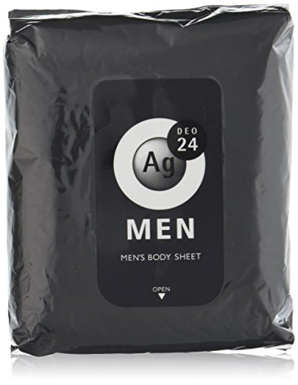 中間アレキサンダーグラハムベル採用するエージーデオ24 メンズ ボディーシート 無香性 30枚