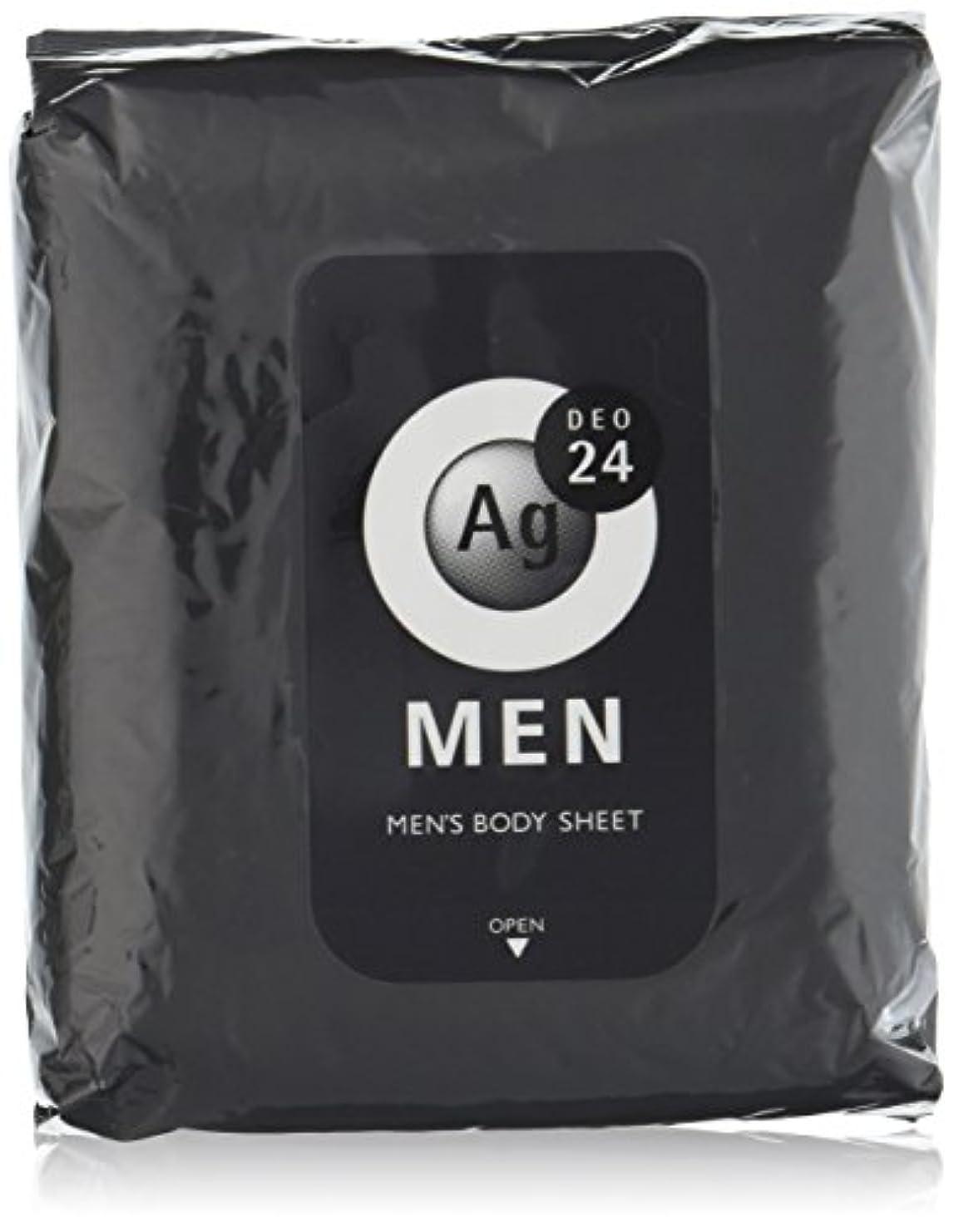 シネマゾーン計画的エージーデオ24 メンズ ボディーシート 無香性 30枚