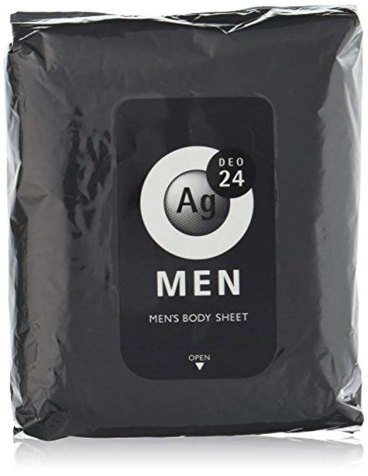 早く人質存在するエージーデオ24 メンズ ボディーシート 無香性 30枚