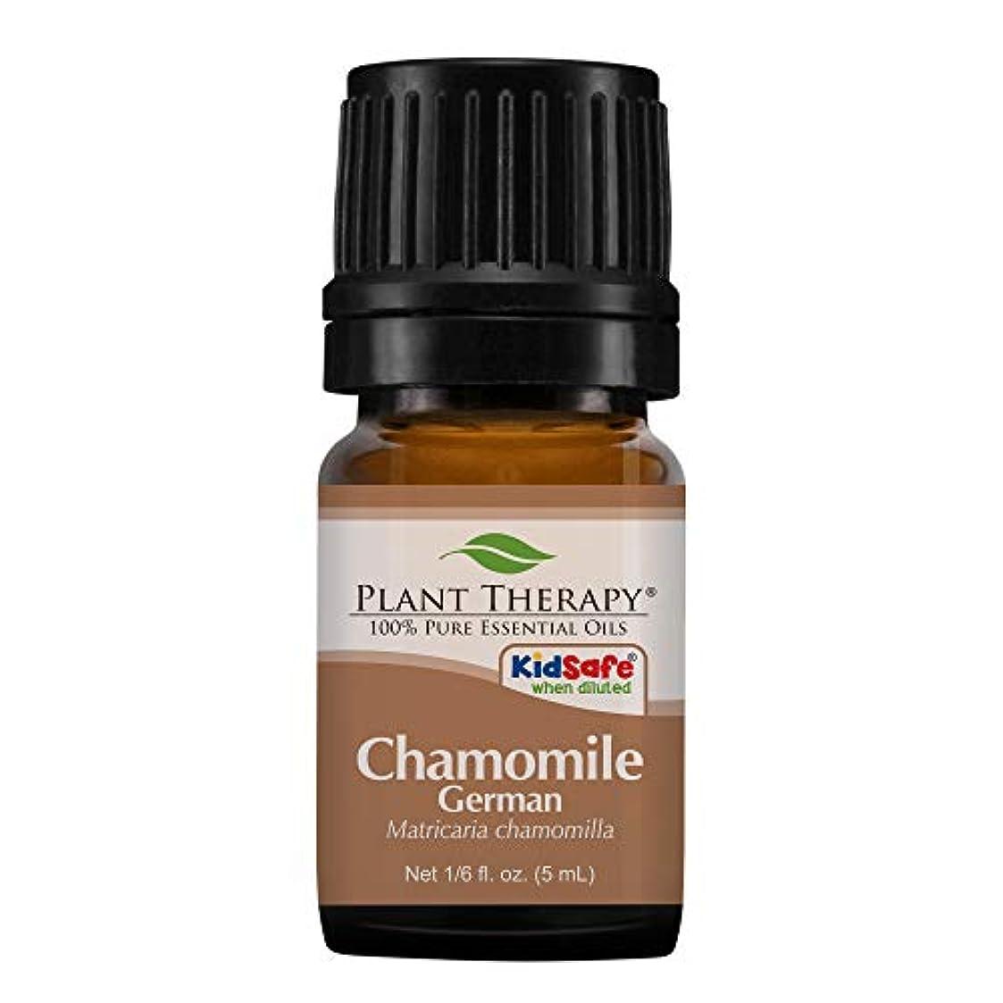 曇ったベットトラフChamomile German Essential Oil 5 ml (1/6 oz) 100% Pure, Undiluted, Therapeutic Grade. by Plant Therapy Essential...