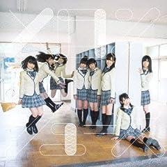 HKT48「波音のオルゴール」のジャケット画像