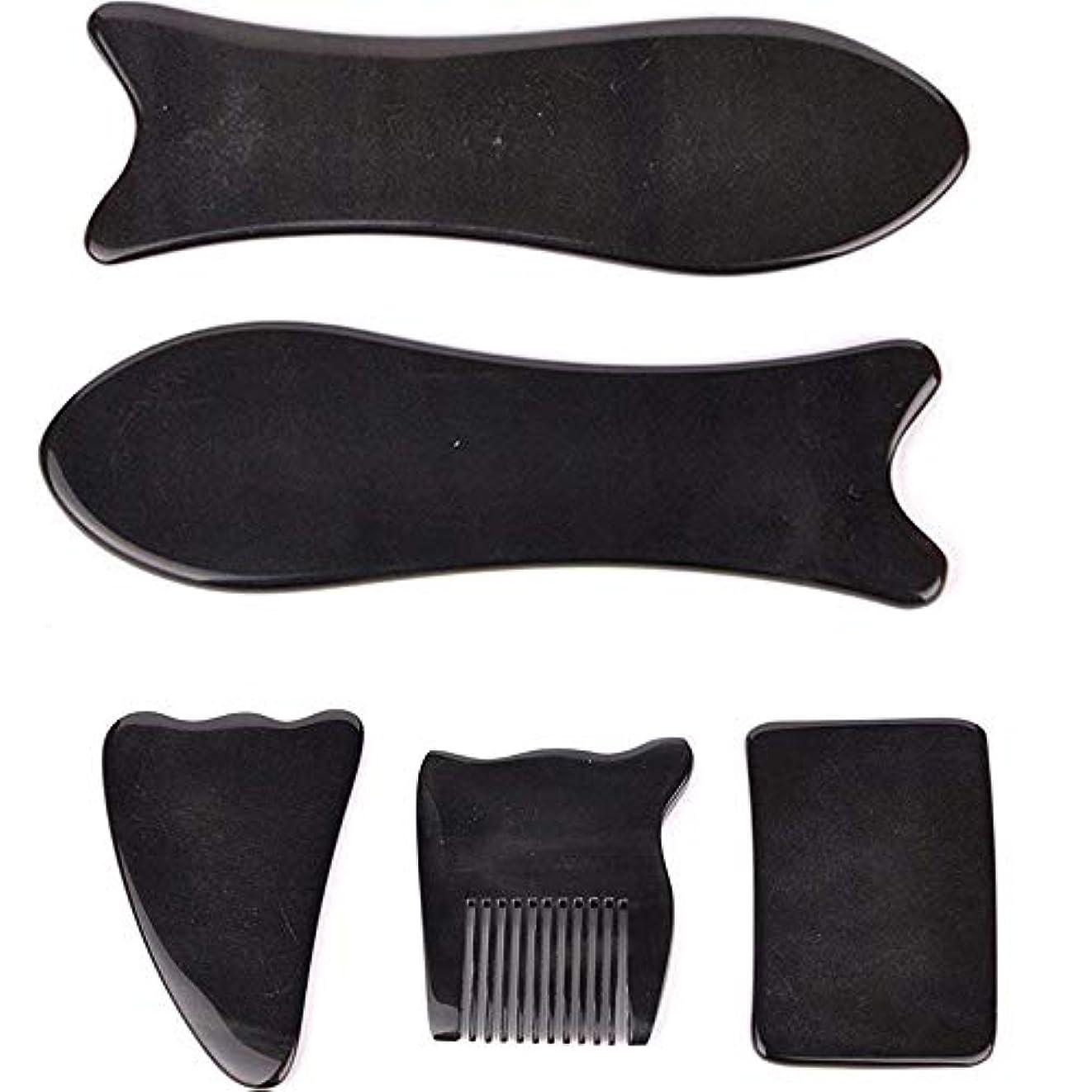 脈拍隔離一緒Echo & Kern 5点セット中国伝統かっさ美容マッサージ板 水牛角かっさプレートBLACK OX HORN 5 PCS optik Natural Water Buffalo Horn Gua Sha Board-Reduce...