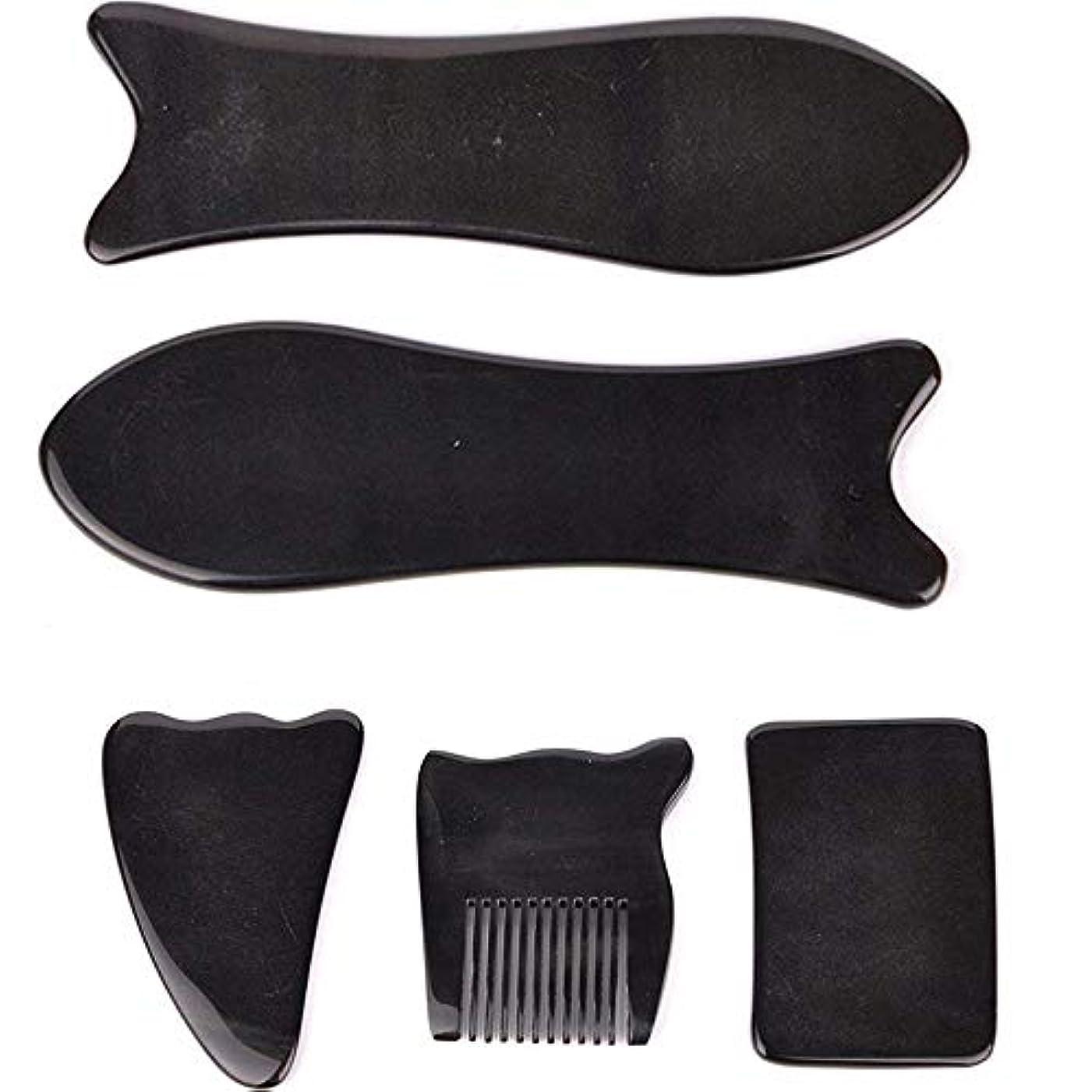 アベニュー突破口著名なEcho & Kern 5点セット中国伝統かっさ美容マッサージ板 水牛角かっさプレートBLACK OX HORN 5 PCS optik Natural Water Buffalo Horn Gua Sha Board-Reduce...