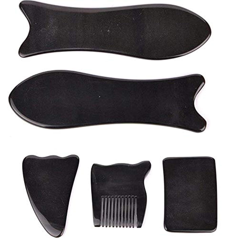 ヶ月目円形状Echo & Kern 5点セット中国伝統かっさ美容マッサージ板 水牛角かっさプレートBLACK OX HORN 5 PCS optik Natural Water Buffalo Horn Gua Sha Board-Reduce...