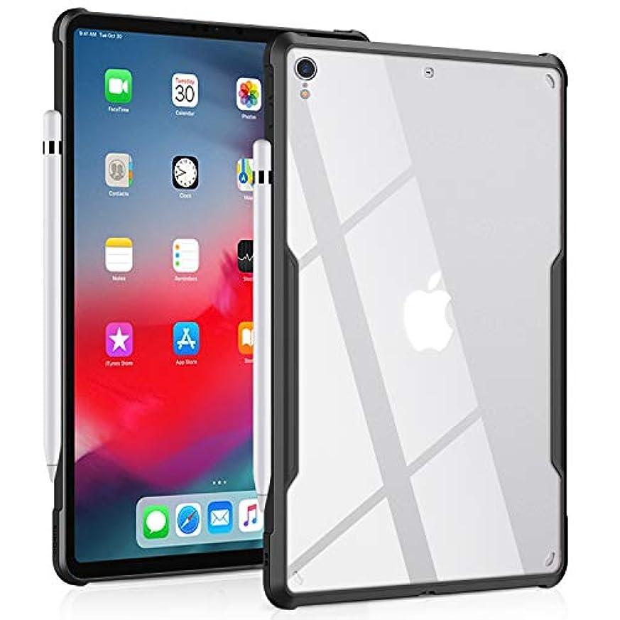 ガム不従順聖域HomeViro iPad Pro 11ケースウルトラスリムクリアケースシリーズ - アップルペンシル ワイヤレス充電ドロップ保護 耐衝撃性フレキシブルTPU、軽量をサポート (黒)