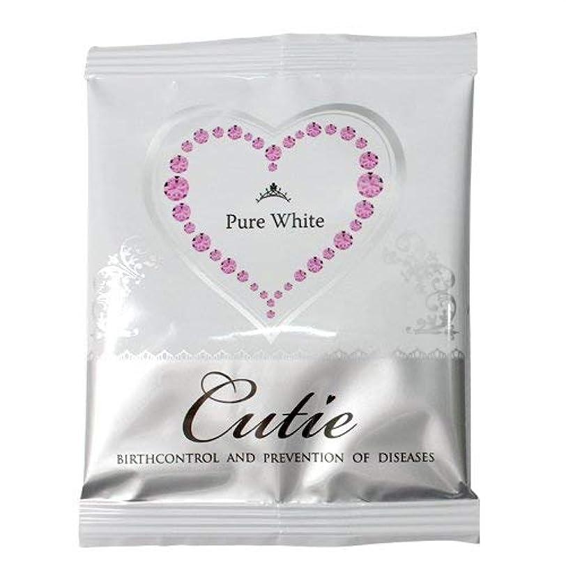 覚醒毛細血管米ドルキューティーピュアホワイト (Cutie Pure White) お試し用 1枚入り×15個セット