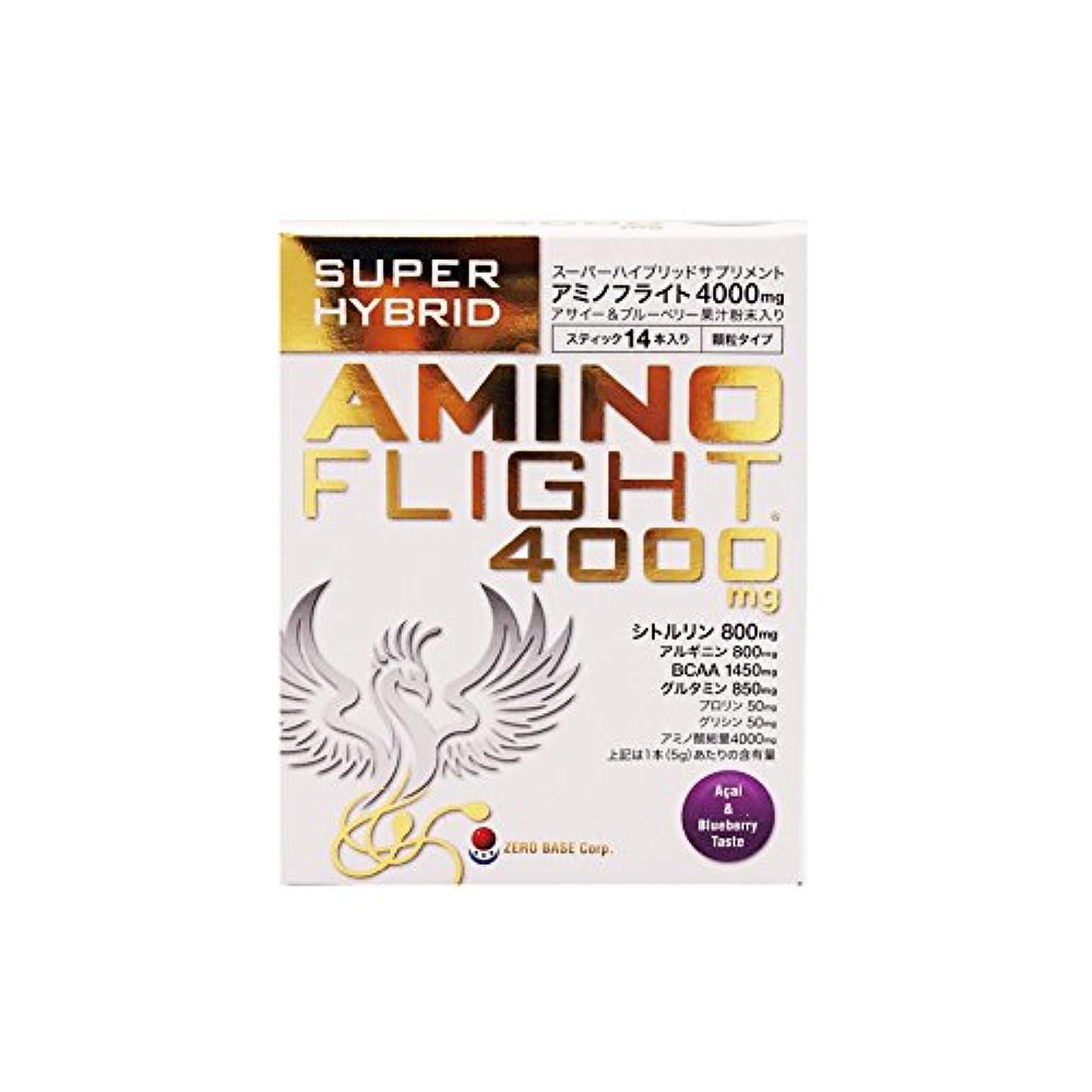 メロンコンベンション識別するアミノフライト 4000mg 5g×14本入り アサイー&ブルーベリー風味 顆粒タイプ