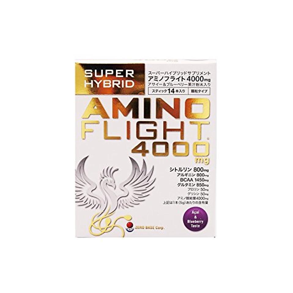グローブマガジンなぜならアミノフライト 4000mg 5g×14本入り アサイー&ブルーベリー風味 顆粒タイプ