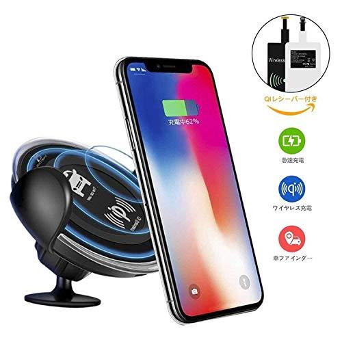 Qi急速車載ワイヤレス充電器 USBケーブル付き360度回転7.5W急速充電エアコン吹き出し口&吸盤iPhoneX/iPhone/8/8Plus/Galaxy/Note/8/S8/S8+/S7/S6/Edge+/Note/5/多機種対応 (ブラック)