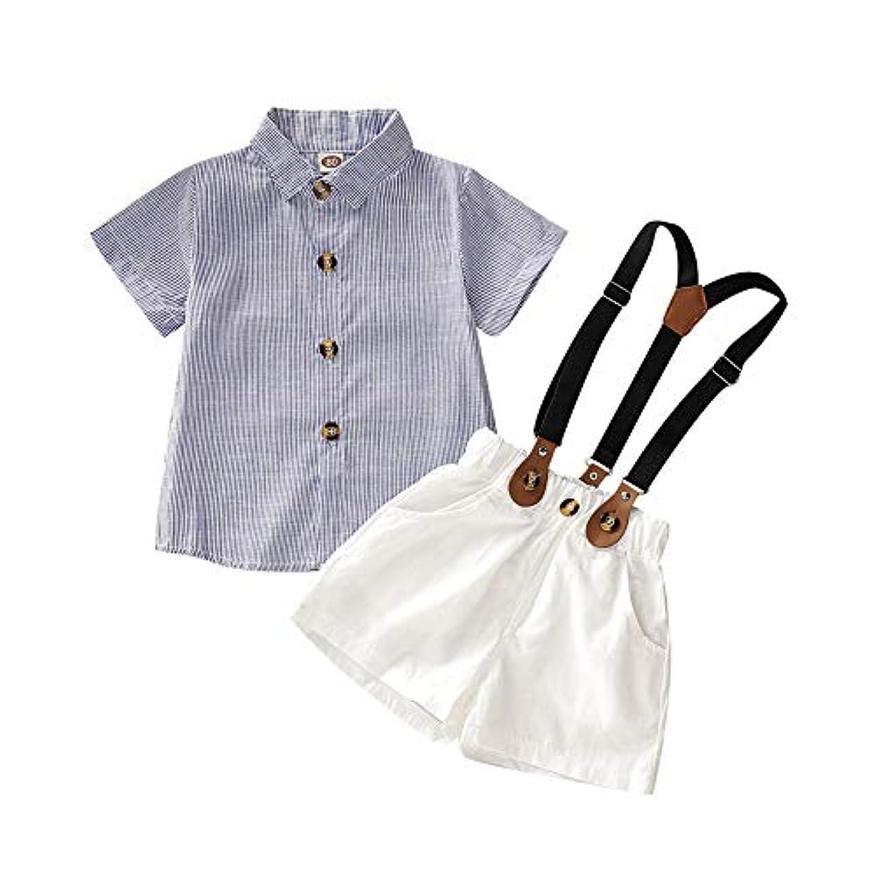 やむを得ない誰でも素朴なRad子供 夏の赤ちゃん男の子カジュアル半袖ストライププリントTシャツトップス+ストラップショーツコスチュームセット