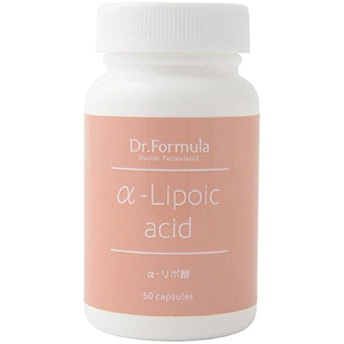 入植者東部キュービックDr.Formula α-リポ酸 30日分 60粒 日本製 α-ripoic acid