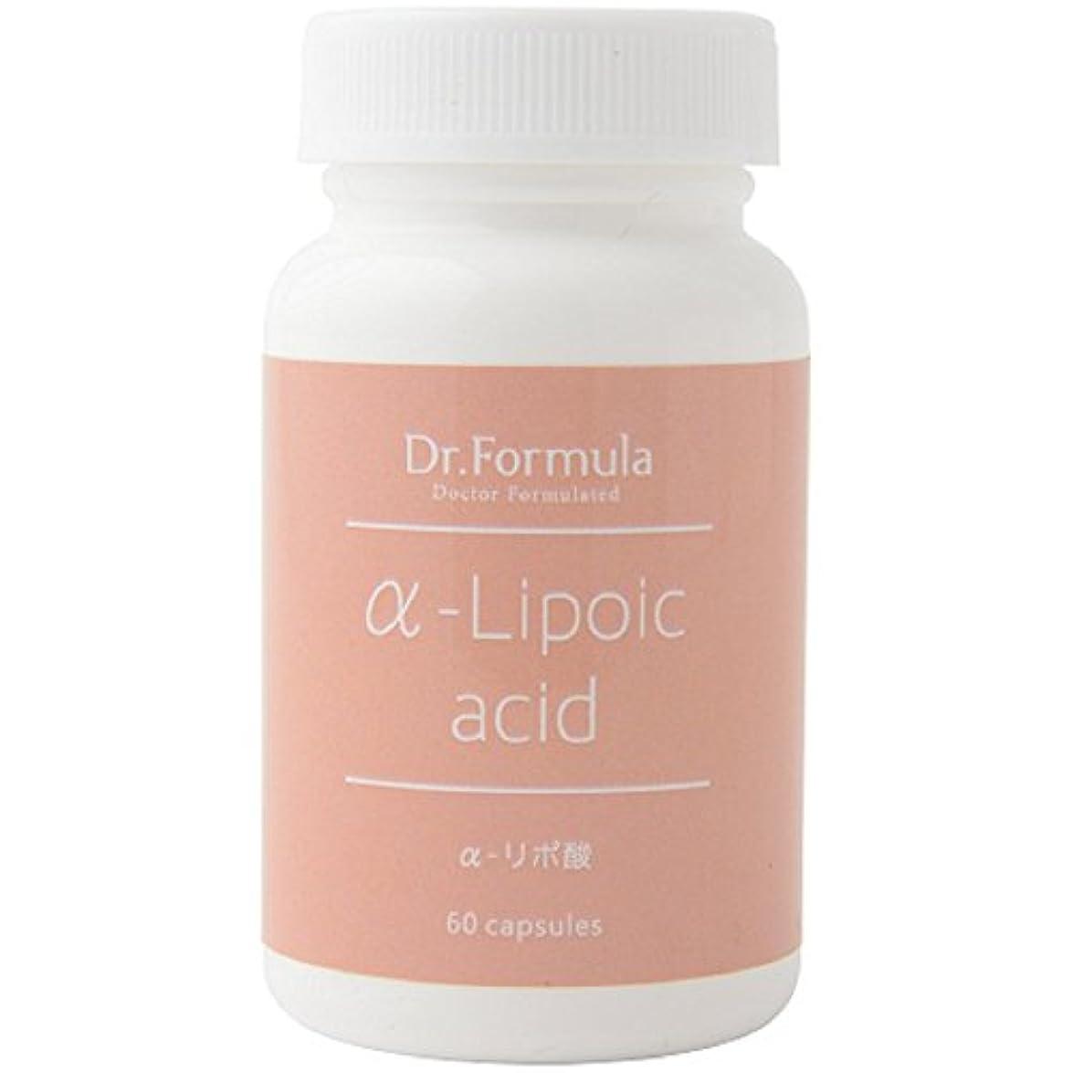 減衰うなり声著者Dr.Formula α-リポ酸 30日分 60粒 日本製 α-ripoic acid