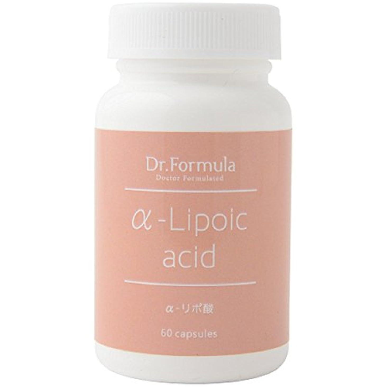 下着出席従事するDr.Formula α-リポ酸 30日分 60粒 日本製 α-ripoic acid
