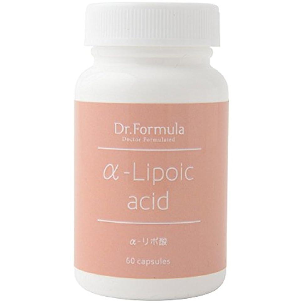悪意ペア魅力的Dr.Formula α-リポ酸 30日分 60粒 日本製 α-ripoic acid