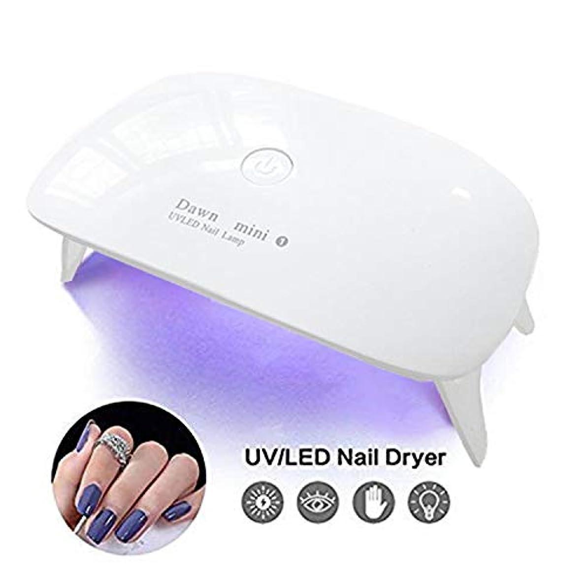 多分浸したクリップUVライト LEDネイルドライヤー ジェルネイルLEDライト 硬化ライト タイマー設定可能 折りたたみ式手足とも使える UV と LEDダブルライト ジェルネイル用 ホワイト 日本語説明書付き