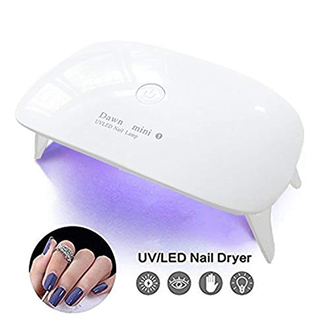 非行猛烈な一瞬UVライト LEDネイルドライヤー ジェルネイルLEDライト 硬化ライト タイマー設定可能 折りたたみ式手足とも使える UV と LEDダブルライト ジェルネイル用 ホワイト 日本語説明書付き