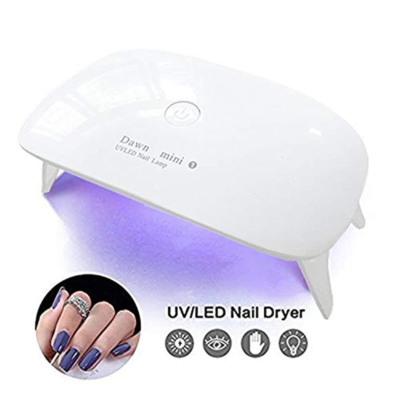 鏡振り向くラジカルUVライト LEDネイルドライヤー ジェルネイルLEDライト 硬化ライト タイマー設定可能 折りたたみ式手足とも使える UV と LEDダブルライト ジェルネイル用 ホワイト 日本語説明書付き