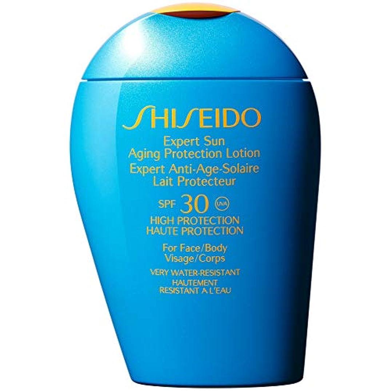 スーツ法的柔和[Shiseido] 資生堂専門家の日老化防止ローション100ミリリットルSpf30 - Shiseido Expert Sun Aging Protection Lotion 100ml Spf30 [並行輸入品]