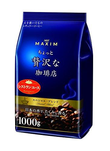 AGF マキシム レギュラーコーヒーちょっと贅沢な珈琲店 豊か...