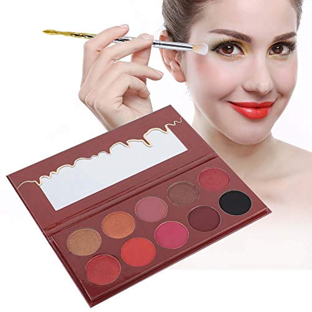 放課後イデオロギーブルゴーニュ10色 アイシャドウパレット アイシャドウパレット 化粧マット グロス アイシャドウパウダー 化粧品ツール