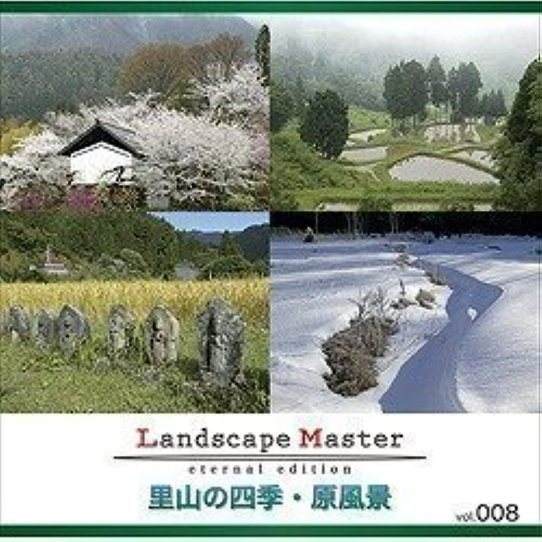 オーバードロー入手します谷Landscape Master vol.008 里山の四季?原風景