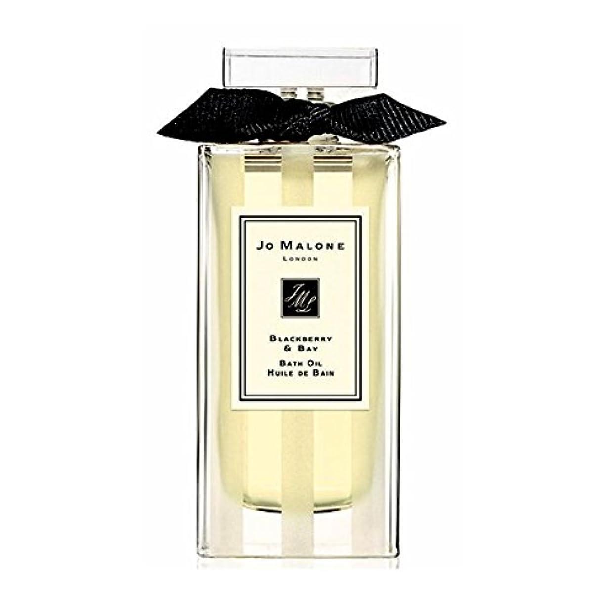 予報豪華な聖書Jo Maloneジョーマローン, バスオイル -  ブラックベリー&ベイ(30ml)  'Blackberry & Bay ' Bath Oil (1oz) [海外直送品] [並行輸入品]