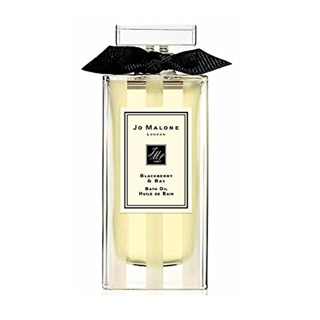 ビジュアル剃る料理Jo Maloneジョーマローン, バスオイル -  ブラックベリー&ベイ(30ml)  'Blackberry & Bay ' Bath Oil (1oz) [海外直送品] [並行輸入品]